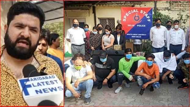 amit-miglani-amit-arora-arrested-playing-casino-in-delhi-radisson-blue-hotel