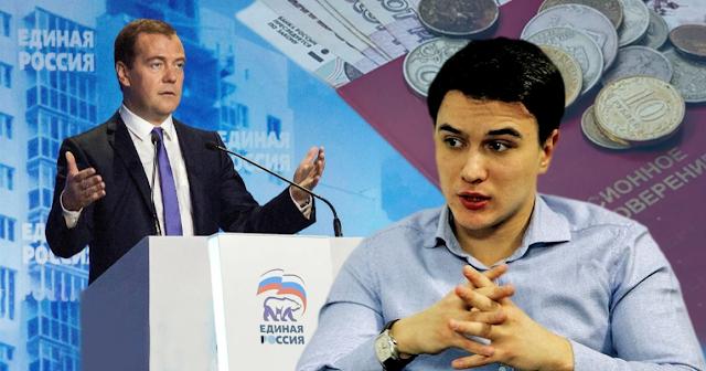 Пенсионная реформа – «грабеж», устроенный «Единой Россией», по мнению журналиста Владислава Жуковского