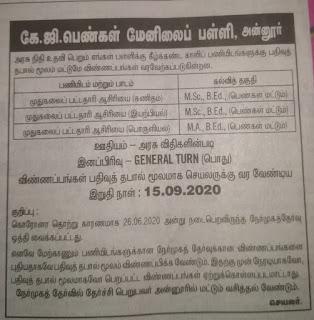 IMG-20200908-WA0013