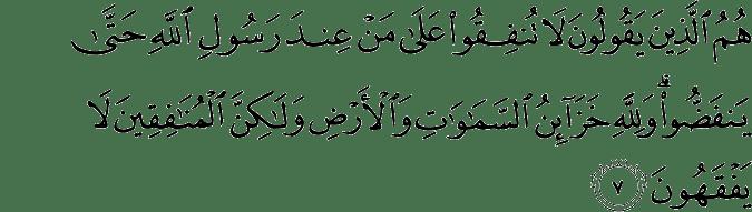 Surat Al-Munafiqun ayat 7