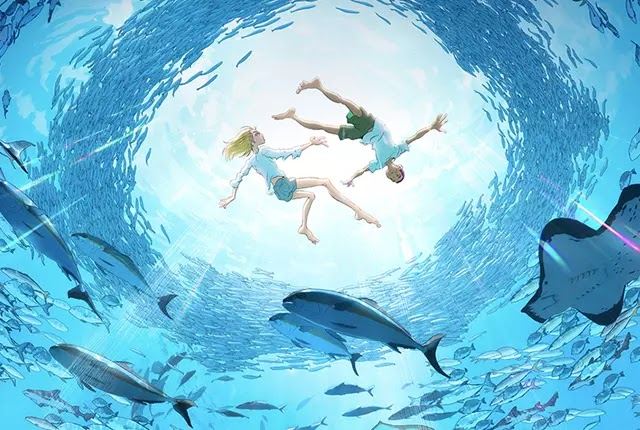 해수의 아이 icon