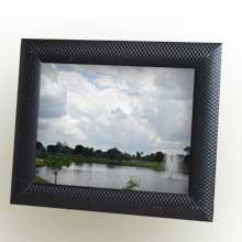 Blue-Sky-Park-Framed-Print-Wall-Frame-Art-Portharcourt-Nigeria