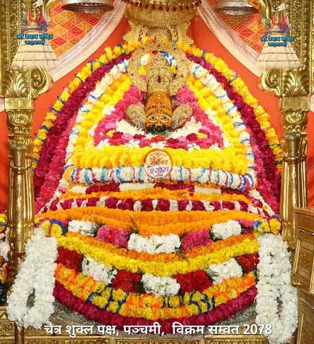 khatu shyamji darshan 17 april 2021