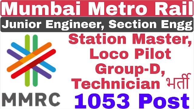 MMRDA Mumbai Metro Recruitment 2019: Apply For 1053 MMRDA Non-Executive Posts