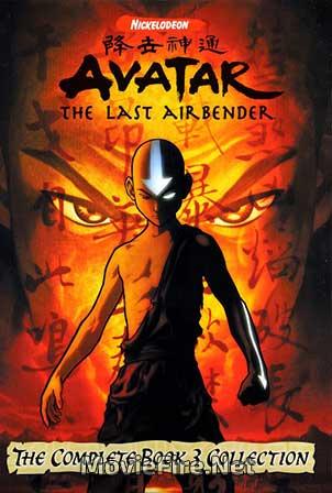 Avatar The Last Airbender (season 3) 2007