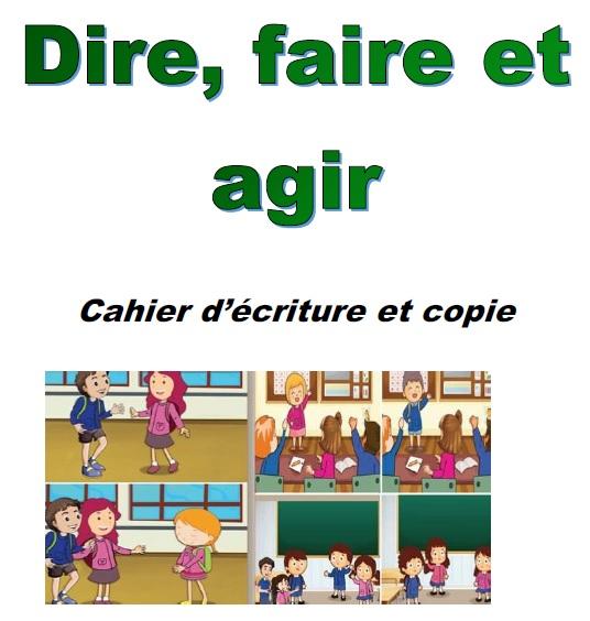 دفتر الخط باللغة الفرنسية لتلاميذ المستوى الأول ابتدائي