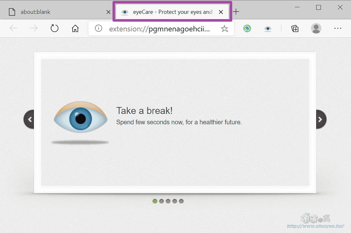 eyeCare 護眼擴充功能