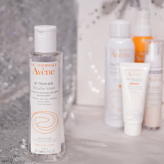 Avene micellar water review