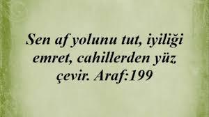 A'raf 199