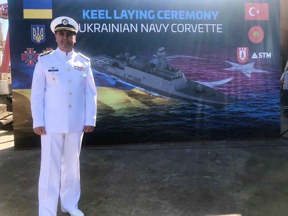 У Туреччині офіціно заклали перший корвет для ВМСУ