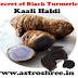 Kali Haldi Secrets For Success