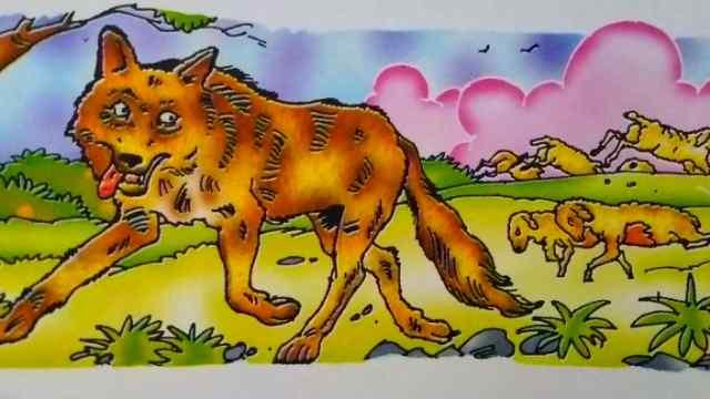 धूर्त भेड़िया in Hindi latest story
