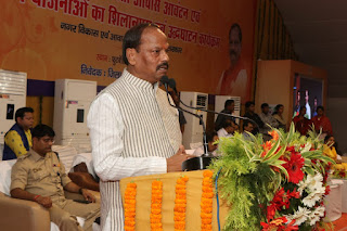 raghuvar-inaugrate-projects