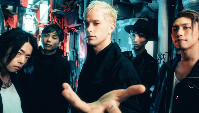 [Lyrics] Coldrain - MAYDAY (feat. Ryo from Crystal Lake)『Fire Force Ending 2』