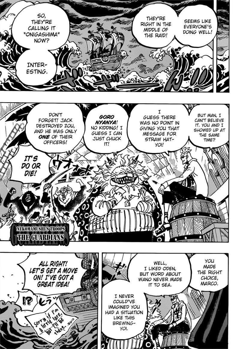 One Piece Manga Chapter 982 - Image 011