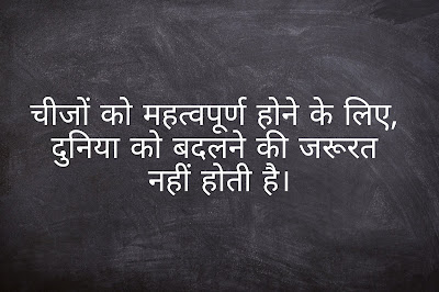 success life quotes in hindi images