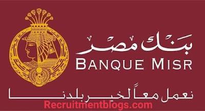 شغل بنوك -وظائف بنك مصر لحديث التخرج  دفعات 2016حتي 2020  -مطلوب مسئول خدمات مصرفية في بنك مصر  – محافظة الفيوم- BanqueMisr jobs