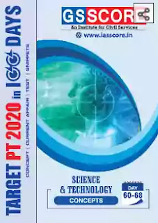 Concepts - Science & Technology (Target PT in 100 Days): IAS Prelims 2020