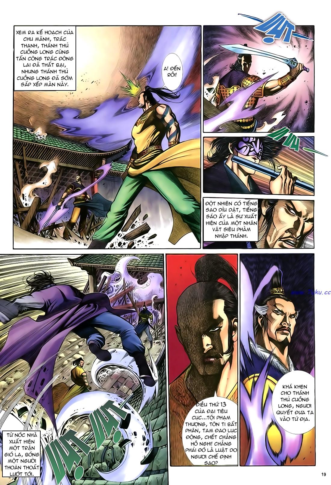 Anh hùng vô lệ Chap 23 trang 20