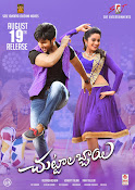 Chuttalabbayi movie wallpapers-thumbnail-11