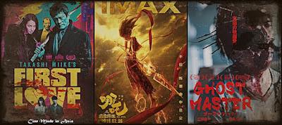 Asia Oriental: Un año cinematográfico de ensueño.