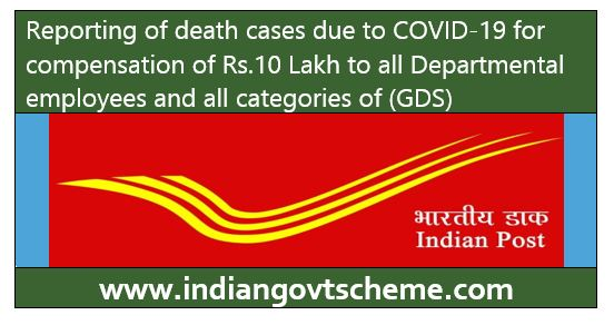 Reporting of death cases