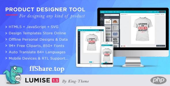 Lumise Product Designer Tool v1.6 - PHP Version Free Download