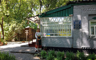 Опішня. Музей-заповідник українського гончарства. Музей-садиба Олесандри Селюченко