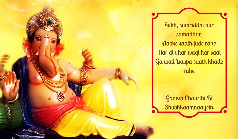 Happy Ganesh CHaturthi 2017