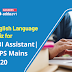 RBI Assistant I IBPS Mains 30th October, 2020 English Quiz : Attempt Now