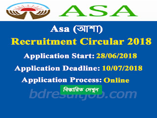 Asa Job Circular 2018