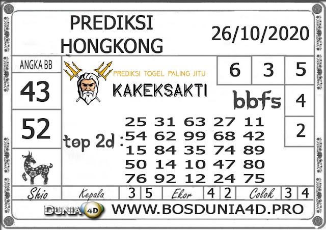 Prediksi Togel HONGKONG DUNIA4D 26 OKTOBER 2020