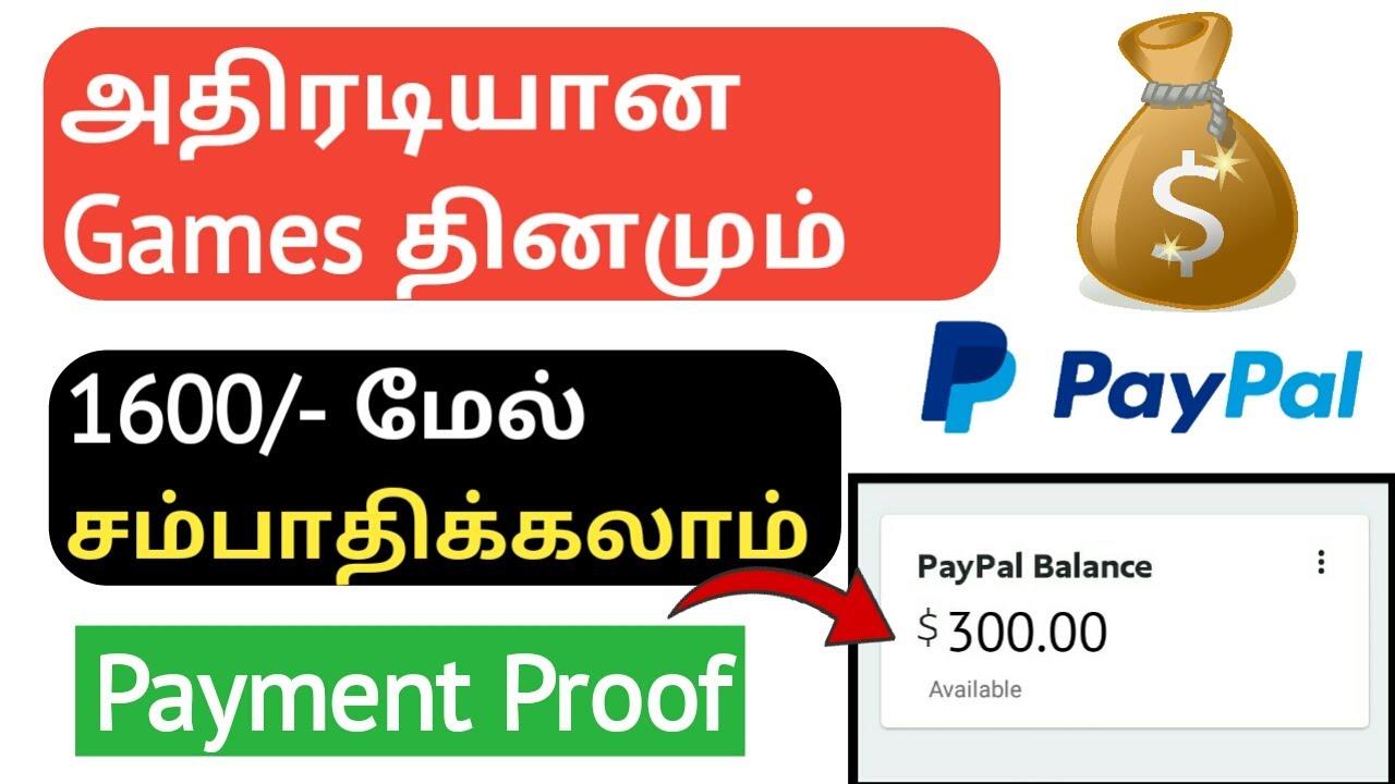 Make paypal money playing games