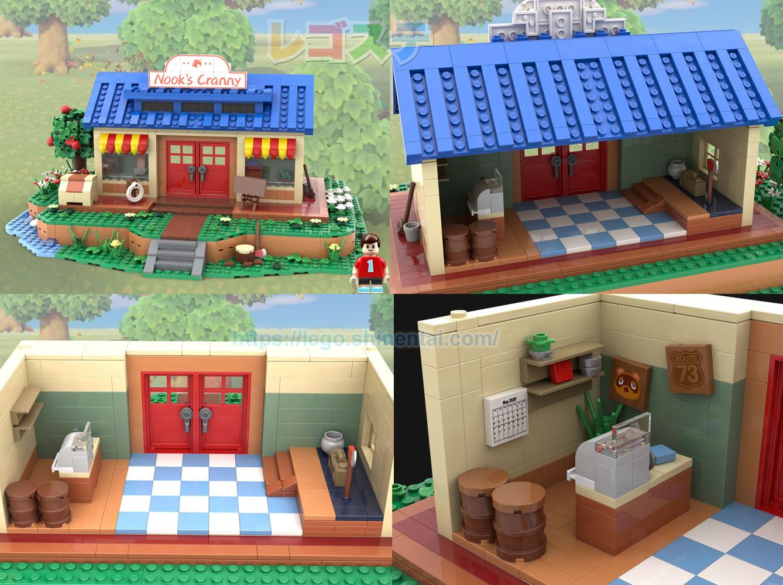 あつまれ どうぶつの森:たぬき商店:Animal Crossing New Horizons: Nook's Cranny