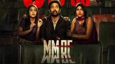 MMOF 2021 Telugu Tamil Kannada Full Movies Free 480p HD