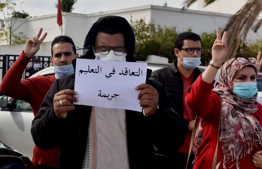 L'intransigeance fait sortir des 'professeurs contractuels' dans les rues d'Oujda