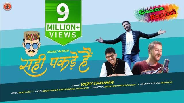 Sahi Pakde Hai Song mp3 Download - Vicky Chauhan