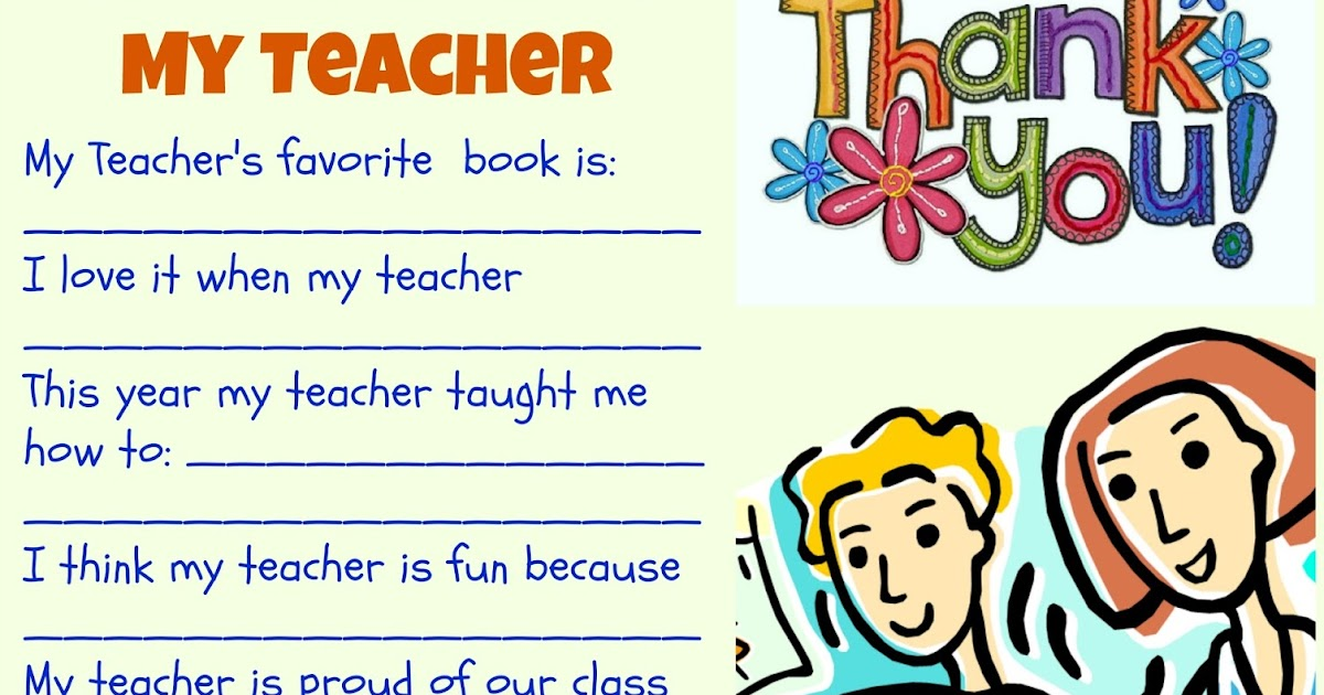 teacher appreciation essays Dear teacher, thank you for changing my life you let my essays flower english was always my favourite subject and as the main english teacher at my north.