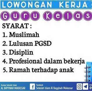 Lowongan Kerja Guru Kelas di SD Islam Al Bayyinah Makassar