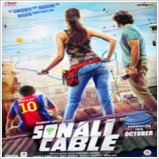 Sonali Cable (2014)