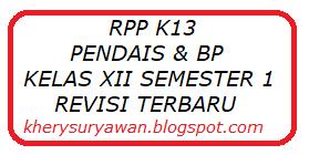 File Pendidikan RPP K13 PAI & BP Kelas XII Semester 1 revisi 2019
