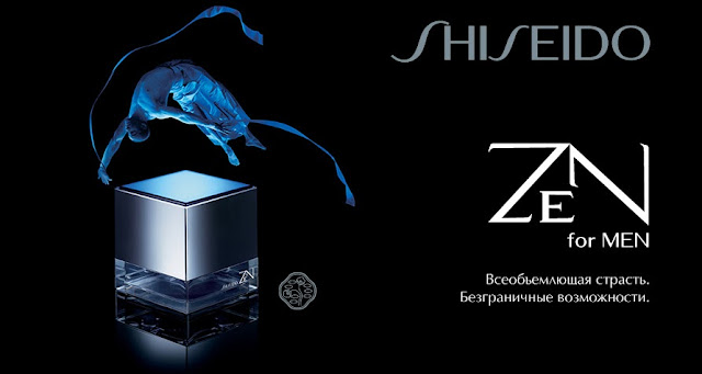 Zen for Men Masculino Eau de Toilette da Shiseido