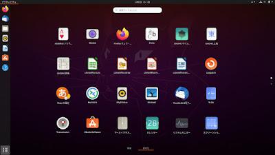 Ubuntu 20.04 LTS Launcher