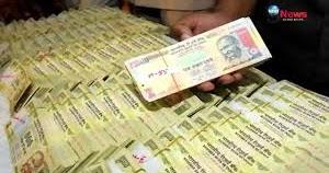 Crore Black Money Movie Online Watch