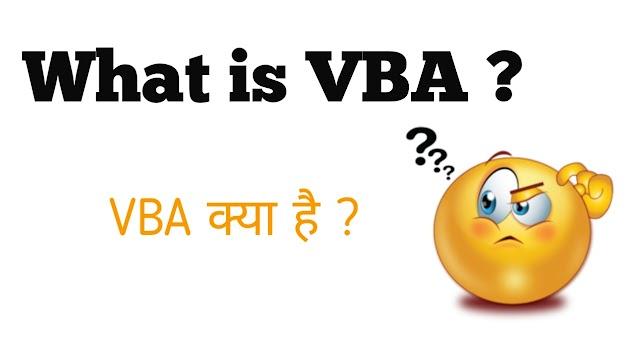 What is VBA ? | VBA kya hai ? | VBA का परिभाषा क्या है ?