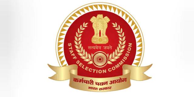 SSC NEWS: ट्रांसलेटर और हिंदी प्राध्यापक परीक्षा की अधिसूचना कब | GOV JOB