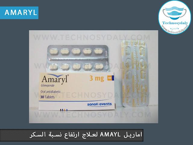 amaryl 3 mg