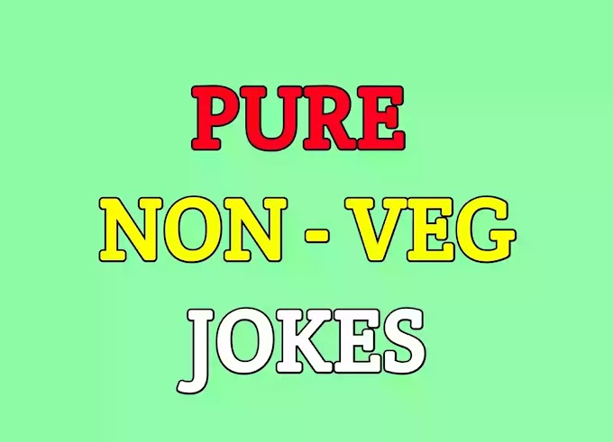 Best Pure Non Veg Jokes for whatsapp with Images