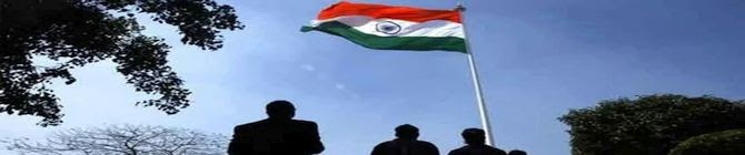 Tallest Tricolour of J&K To Be Unfurled Today At Historic Hari Parbat Fort In Srinagar