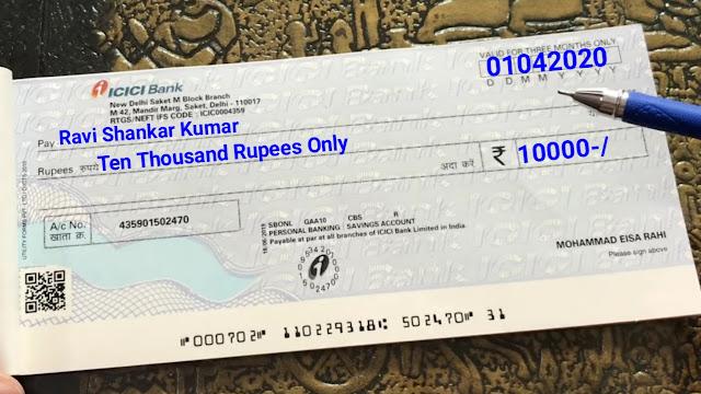 pnb bank ka cheque kaise bhare, cheque kya hota hai, bank cheque kyon deti hai